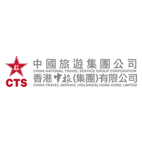 中國旅遊集團公司 China National Travel Service Group Corporation Vector Logo's thumbnail