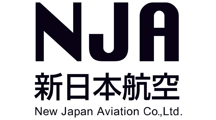 新日本航空 New Japan Aviation Vector Logo